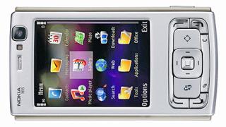 Nokia представи нов смартфон с вграден MP3 плеър