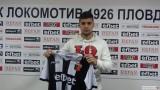Локомотив (Пловдив) подписа договор с Николай Георгиев