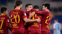 Рома победи Виртус Ентела с 4:0 за Копа Италия
