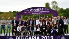 България получи отлична оценка от УЕФА за организацията на Евро 2019