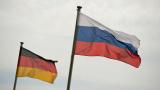 Германия привика посланика на Русия за кибератаката по Бундестага и заплаши със санкции