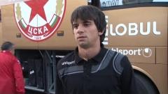 Юноша на ЦСКА напусна Спортист (Своге)