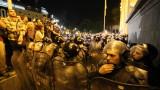 Русия предупреди гражданите си да избягват Грузия