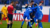 Халф на Левски с наказание от два мача