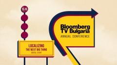 Възстановяване на българската икономика и рисковете пред нея