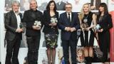 Ето ги номинациите за най-стилни българи на годината