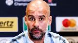 Пеп Гуардиола: Играчите не дължат извинения за загубата от Лион
