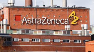 80% от доставените на ЕС дози от ваксината на Oxford/AstraZeneca стоят неупотребени