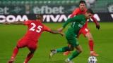 Лудогорец победи Царско село с 4:0 в мач от efbet Лига