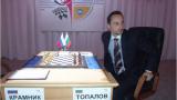 Веселин Топалов спечели служебно
