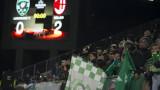 Лудогорец пусна билетите за сблъсъка с ЦСКА
