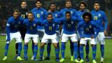 Даниел Алвеш: Бразилия не е само Неймар