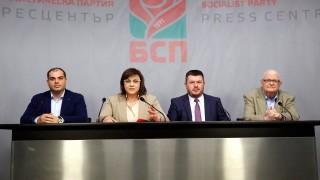 Борисов да светне синята лампа, призовава БСП