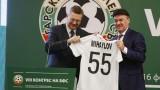 Германската футболна федерация с жест към Борислав Михайлов