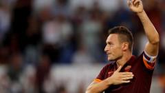 """Франческо Тоти: Имам сили за 30 минути, в които да """"имам думата"""" на терена"""
