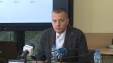 Петър Ганев: Ще има промени в Надзорния съвет на Левски
