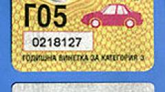 Винетките – валидни до 31 януари 2010г.