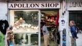 Туристите харчат значително по-малко в Гърция