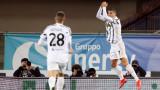 Кристиано Роналдо се нареди до Алесандро Дел Пиеро и Давид Трезеге в историята на Серия А