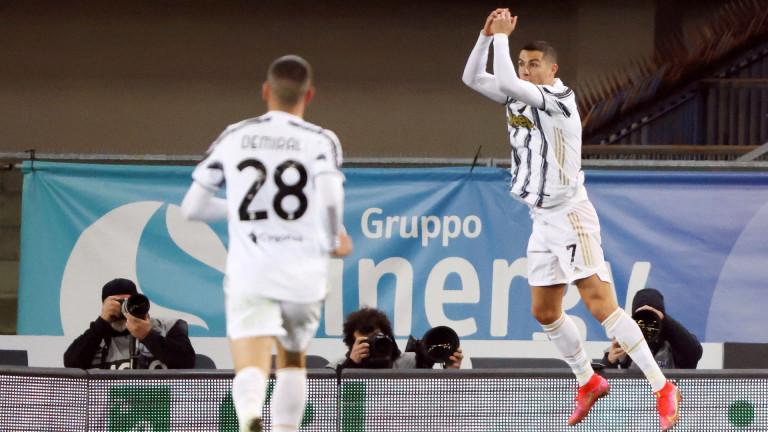 Кристиано Роналдо иска да завърши кариерата си в Спортинг (Лисабон)