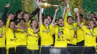 Борусия (Дортмунд) е новият носител на Купата на Германия