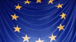 Ден на ЕС в Търново
