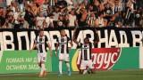 Витоша (Бистрица) ще търси втора шампионатна победа срещу Локомотив (Пловдив)