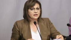 Нинова отново влиза в битка за лидер на социалистите