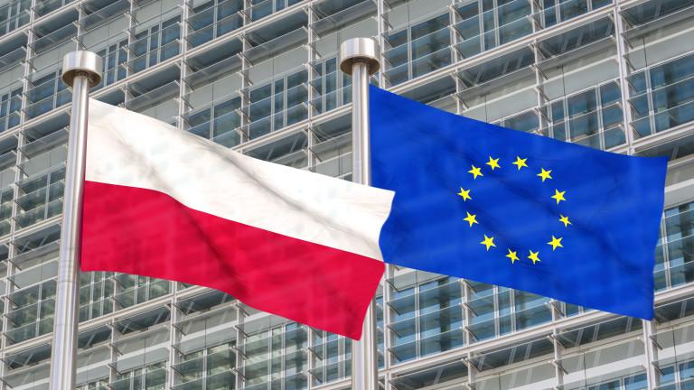 Брюксел с нова наказателна процедура срещу Полша