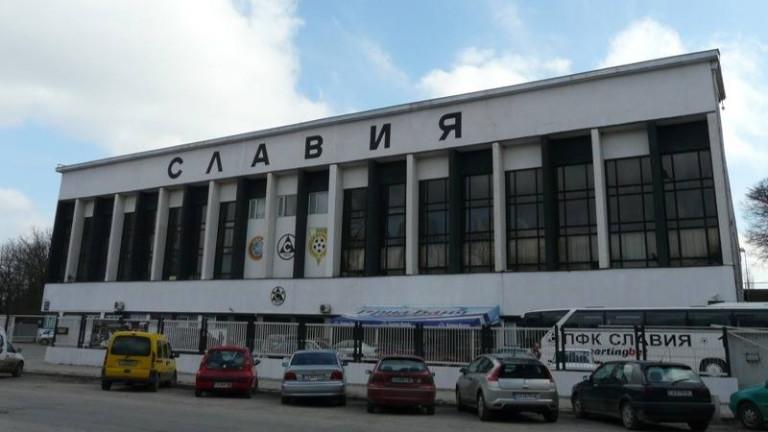 Славия ще се завърне на собствения си стадион. Очаква се