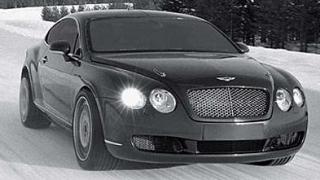 Bentley с нов рекорд върху лед