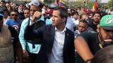 Гуайдо обяви обща стачка: Режимът на Мадуро е мъртъв