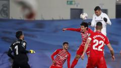 Реал (Мадрид) победи Гранада с 2:0 в Примера Дивисион