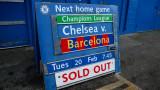 Челси приема Барселона в първи 1/8-финален двубой от Шампионската лига