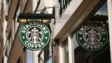 Nestle стартира продажбата на кафе Starbucks у нас в магазините и онлайн