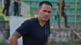 Живко Миланов: Нямахме нужното желание за победа