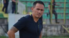 Бъдещето на Живко Миланов в Левски зависи от двубоя с Арда