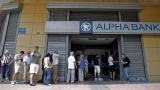 Изчезна осъденият за най-големия банков обир в България