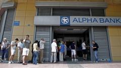 """Най-големите гръцки банки са се """"освободили"""" от €15 милиарда лоши кредити за година"""