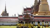 Тайланд налива $10 милиарда в икономиката си