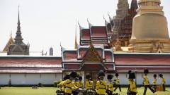 Втората най-голяма икономика в Югоизточна Азия налива $10 милиарда, за да повиши растежа