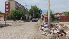 Сметоизвозваща фирма в Калояново заплашена от глоба