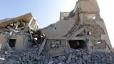 САЩ и хусите в Йемен преговарят за прекратяване на войната