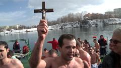Православната църква празнува Богоявление