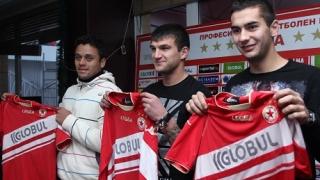 ЦСКА излита за Турция