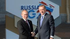 Как Путин смаза Ердоган икономически