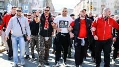 """""""Червеното"""" шествие преди мача с Лудогорец започва"""