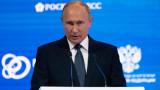 Русия ще има свръхзвукови ракети в идните месеци, превъзхождайки САЩ и Китай