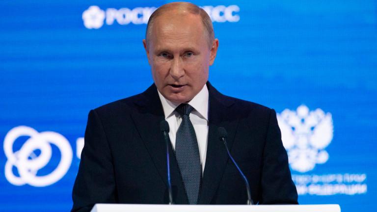 Путин: Сергей Скрипал е предател и мерзавец, а не някакъв правозащитник