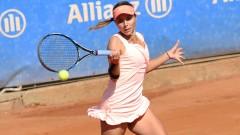Виктория Томова отпадна още на старта в Унгария